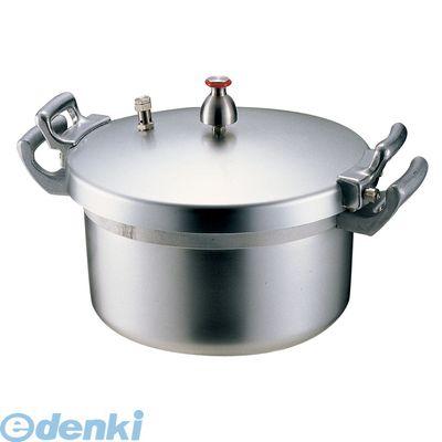 [AAT01015] ホクア 業務用アルミ圧力鍋 15L 4977449310020【送料無料】