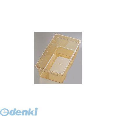 AHT31013 キャンブロ・ホットパン 16HP 1/1 150 99511328154【送料無料】