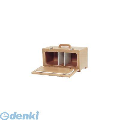 [EKM296S] カムキャリアー ホームデリバリー用 80PMC コーヒーベージュ 4905001112492【送料無料】