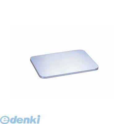 APL3102 プラスケット用アルマイト蓋 298-A1F 800用 4906211019274
