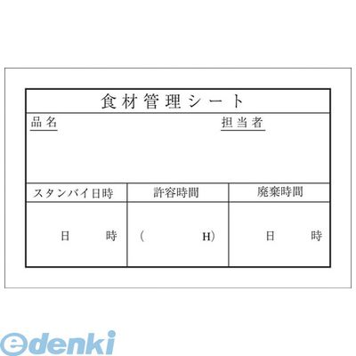 XPT3701 キッチンペッタ 100枚綴・100冊入 スタンダード 002 4993413080478【送料無料】