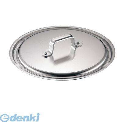[AGY14030] SAアルミ 餃子鍋専用蓋 30cm用 4905001002205