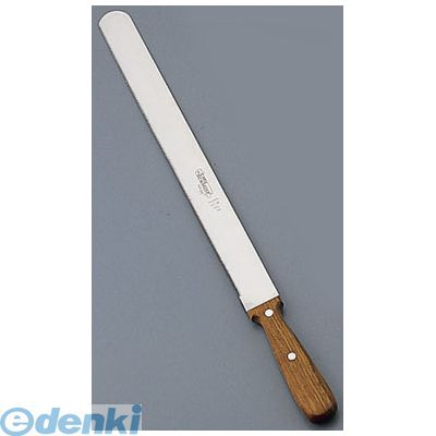 ANI01055 ゾーリンゲン ノコ刃ナイフ Nr.149 410 4026053001494