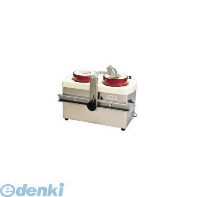 [AHM01] 水流循環式 電動刃物研機 ツインシャープナーMSE2W型 4562206070257【送料無料】