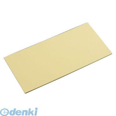 AMN9306 住友 カラーソフトまな板 厚さ8タイプ CS−453 ベージュ 4560339123543:測定器・工具のイーデンキ