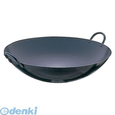 ATY03060 SA鉄 打出中華鍋 60cm 4905001011610