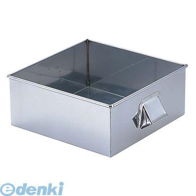 [AMS66450] SA21-0角蒸器 50cm用:水槽 4905001901447【送料無料】