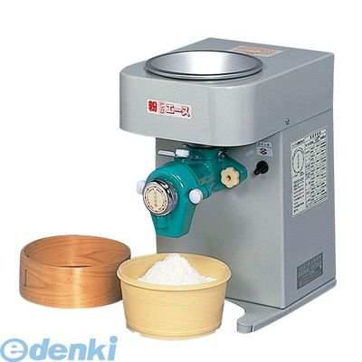 [BSI2201] 電動 卓上型製粉機 粉エース A-8型 4905001356469