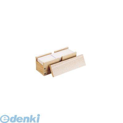 [BKT03001] 木製業務用かつ箱(タモ材) 大 4964586101901【送料無料】
