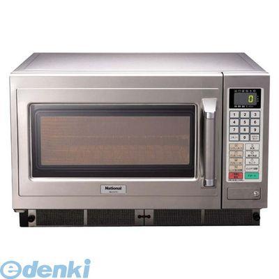 [DOC5602] パナソニック コンベクションオーブン NE-CV70 60Hz 4984824723030【送料無料】