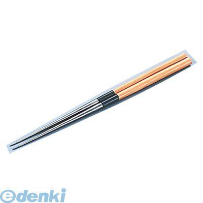 AML15016 純チタン盛箸 165 4900686990083