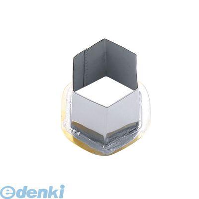 BNKE007 18-8穴クリ芯抜型 外仕上げ用 亀甲 50用 4905001283727【送料無料】