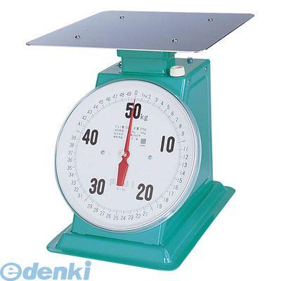 [BHK5350] フジ 上皿自動ハカリ デカO型 50 (平皿付) 4905001200137