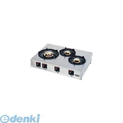 [DKV2201] ガステーブルコンロ親子三口コンロ M-213C     LPガス 4905001254994