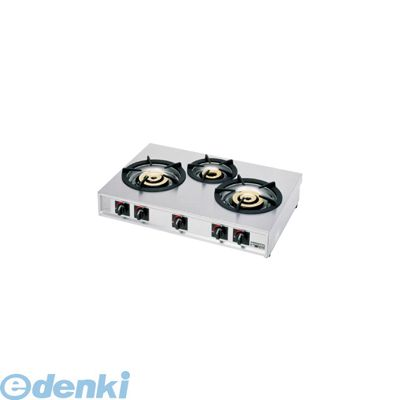 [DKV2101] ガステーブルコンロ親子三口コンロ M-223C     LPガス 4905001254956