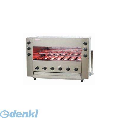 [DGLD301] ガス赤外線同時両面焼グリラー 「武蔵」 SGR-66EX LPガス 4582225490935
