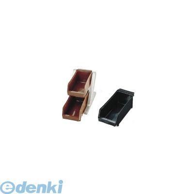 EOC012 SA18-8デラックス オーガナイザー 2段1列 2ヶ入 ブラック 4905001024726【送料無料】