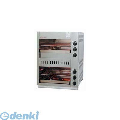 [DGLD402] ガス赤外線上火式グリラーダブルタイプ AS-66EX 13A 4582225490683