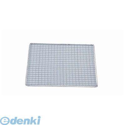 QTK2601 亜鉛引 使い捨て網 正角型 200枚入 S-14 4975719004341【送料無料】