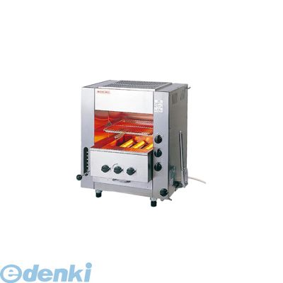 [DGL981] ガス赤外線同時両面焼グリラー ニュー武蔵 SGR-N45(小型)LPガス 4582225490775