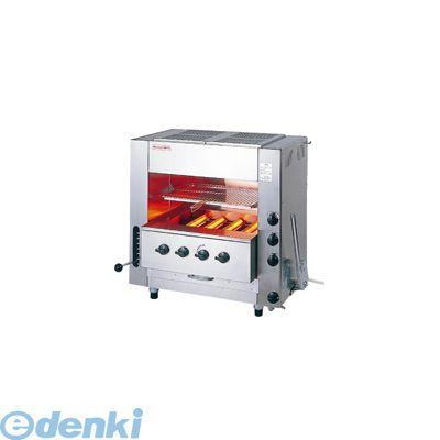 [DGL992] ガス赤外線同時両面焼グリラー ニュー武蔵 SGR-N65(中型)13A 4582225490805