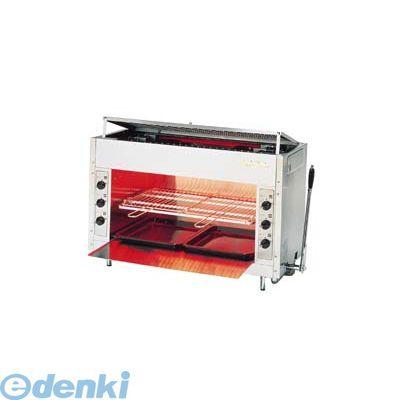 [DGLE501] ガス赤外線グリラー リンナイペット(大) RGP-46SV LPガス 4905001241086【送料無料】
