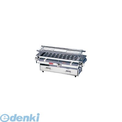 [DYK041] SA18-0強力焼鳥器 (小) LPガス 4905001003714【送料無料】