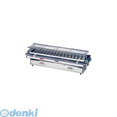[DYK6202] SA18-0強力焼鳥器 (大) 12A・13A 4905001003707【送料無料】