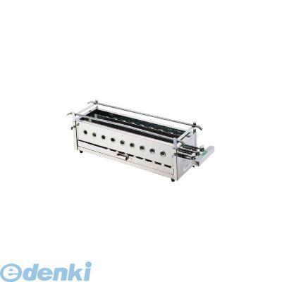 [DYK081] SA18-0三本パイプ焼台 (大) LPガス 4905001003615【送料無料】