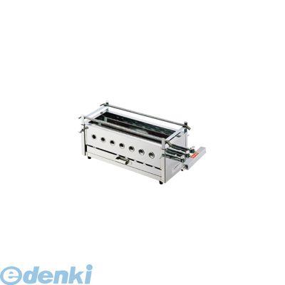 [DYK091] SA18-0三本パイプ焼台 (小) LPガス 4905001003639【送料無料】