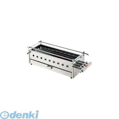 [DYK101] SA18-0四本パイプ焼台 (大) LPガス 4905001003653【送料無料】