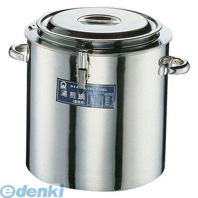 4905001025631【送料無料】 27cm SA18-8湯煎鍋 EYS01027