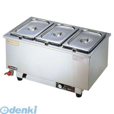 [EUO14] 電気ウォーマー ES-5W型 (ヨコ型) 4905001267673【送料無料】
