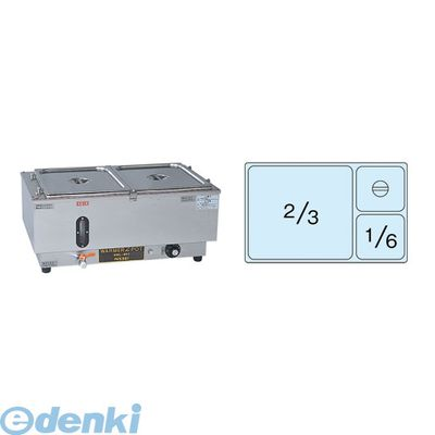 [EUO50] 電気ウォーマーポット NWL-870WG(ヨコ型) 4543370001407【送料無料】