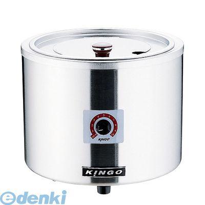[DSC2501] KINGO 湯煎式電気スープジャー D9001(中鍋なし) 4905001114847【送料無料】