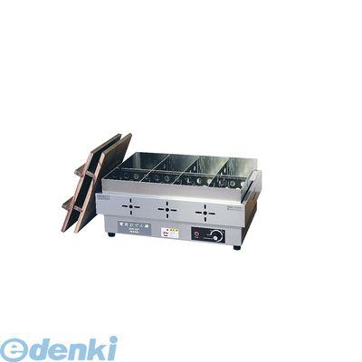 [EOD4501] ニッセイ電気おでん鍋 NHO-8SY 4543370001698【送料無料】