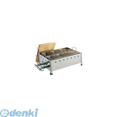 [EOD2007] 18-8直火式おでん鍋 OJ-18 尺8寸 LPガス 4905001266287【送料無料】