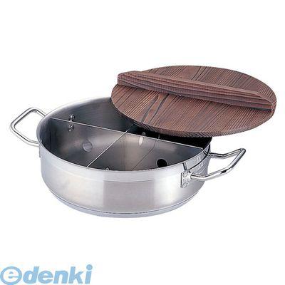 [EOD291] 21-0 TKGプロ 電磁用丸型おでん鍋 (木蓋付) 大 4905001124617