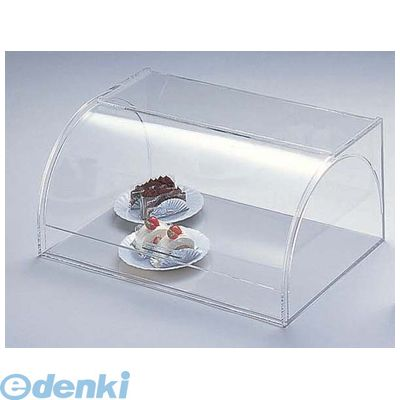 [WKS1502] アクリル製 菓子ケース 2 4905001707162【送料無料】