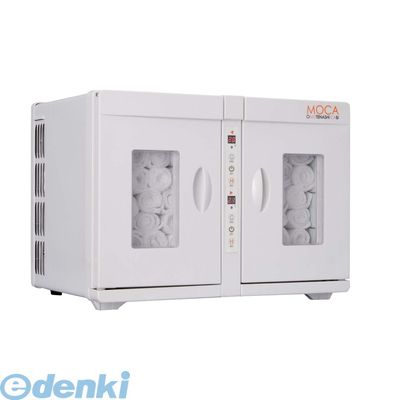 EOV8201 業務用温冷庫 MOCA CHC-16WF・両開きタイプ 4905001228131【送料無料】