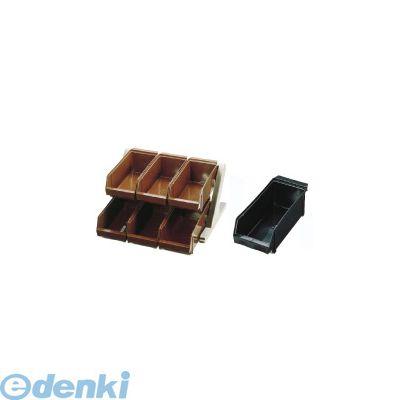 EOC032 SA18-8デラックス オーガナイザー 2段3列 6ヶ入 ブラック 4905001024825【送料無料】