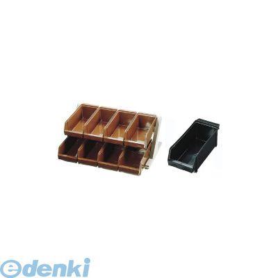 EOC042 SA18-8デラックス オーガナイザー 2段4列 8ヶ入 ブラック 4905001024870【送料無料】