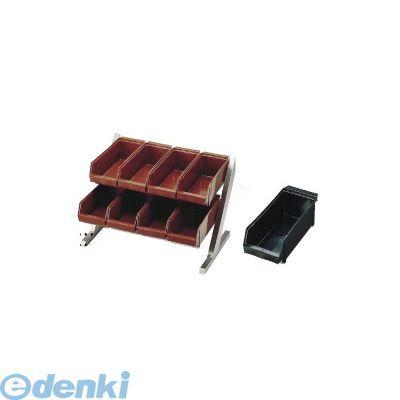 EOC162 SA18-8コンパクトオーガナイザー 2段4列 8ヶ入 ブラック 4905001025228【送料無料】