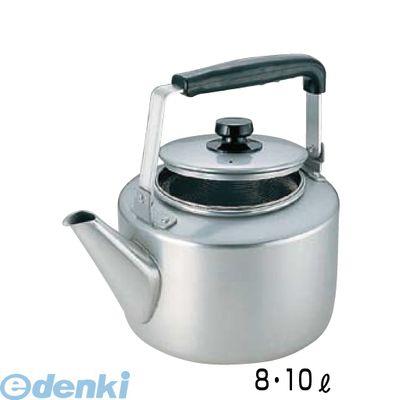 BKT46008 アカオ アルマイト 茶漉し付大型ケットル 8L 4970197338087