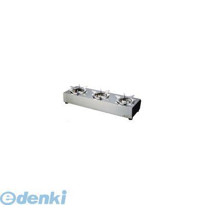 FSI072 サイフォン ガステーブル US-103 12・13A 4905001269974【送料無料】