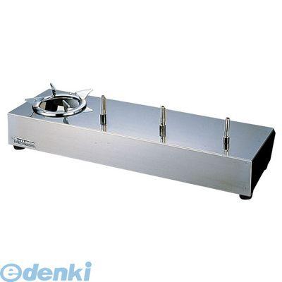 FSI082 サイフォン ガステーブル US-301 12・13A 4905001270000