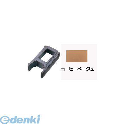 [FDL2216S] キャンブロドリンクディスペンサーライザー R1000LCD  Cベージュ 99511209835【送料無料】