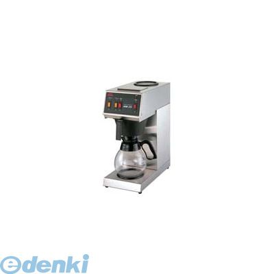 [FKCD801] カリタ 業務用コーヒーマシン KW-25 4901369520375【送料無料】