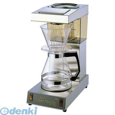 [FKC29] コーヒーメーカー ET-12N 4901369521211
