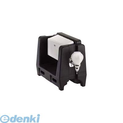 FHV0102 カムテナー用ハンドウォッシュアクセサリ HWATD ブラック 99511242139【送料無料】